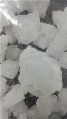 4-mpd  4-cec  4clpvp 4-cprc(1373918-61-6)