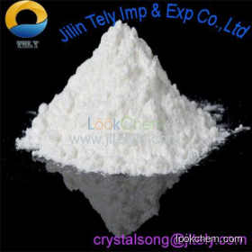 Arginine CAS NO.74-79-3 from Jilin Tely with High Purity