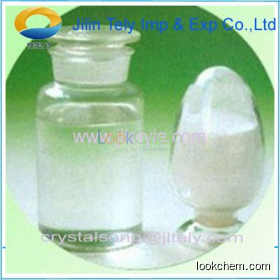 Hot Sales N-Butylamine CAS NO.109-73-9