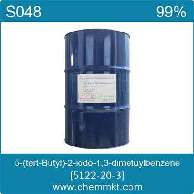 China 5-(tert-Butyl)-2-iodo-1,3-dimethylbenzene CAS 5122-20-3(122-20-3)