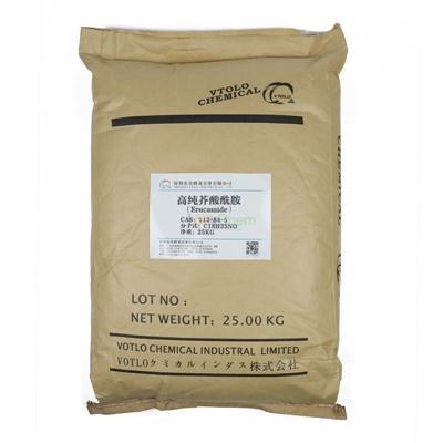 High quality Erucamide CAS 112-84-5
