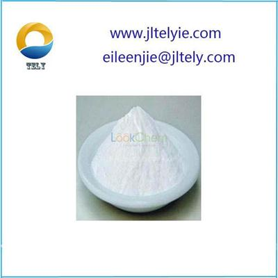 Trithiocyanuric acid 99%min Superior purity Golden supplier