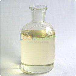 3-(methylamino)-propionitrile(693-05-0)