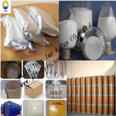 Chlorhexidine hydrochloride/hcl CAS NO.3697-42-5