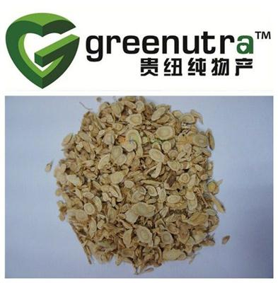 buying  high quality  Astragalus extract 84687-43-4