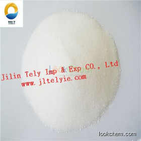 Amlodipine besilate CAS NO.111470-99-6