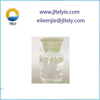 Tetramethylsilane Superior purity Golden supplier
