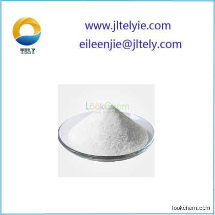Tauroursodeoxycholic acid Superior purity Golden supplier
