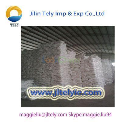 Hot Sale Superior Purity Inosine-5'-diphosphoric acid disodium salt