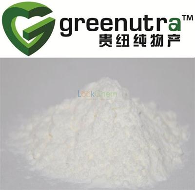 Food Grade Powder Taurine