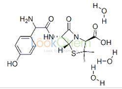 CAS:61336-70-7 C16H25N3O8S Amoxicillin trihydrate