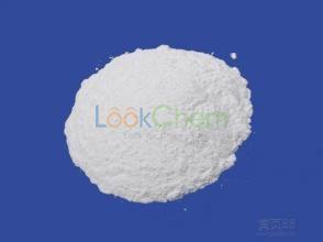 Androst-3,5-dien-7,17-dione CAS:1420-49-1