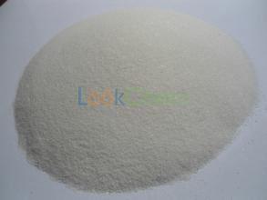TIANFU-CHEM  98-97-5  2-Pyrazinecarboxylic acid