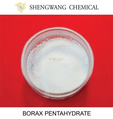 Borax/Borax Decahydrate fertilizer