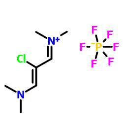 2-Chloro-1,3-bis(dimentylamino)trimethinium hexafluorophosphate(249561-98-6)