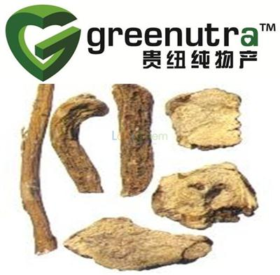 high quality Sophora extract,hot sell Sophora extract,GMPManufacturer Sophora extract