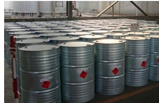Hydrotreated heavy naphtha(Petroleum) quality