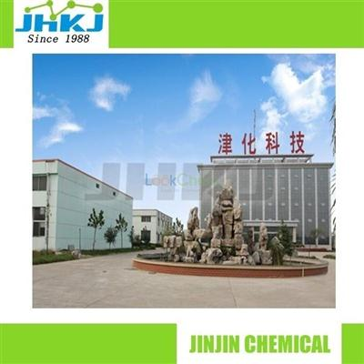 Factory DL-Octopamine hydrochloride CAS NO.770-05-8