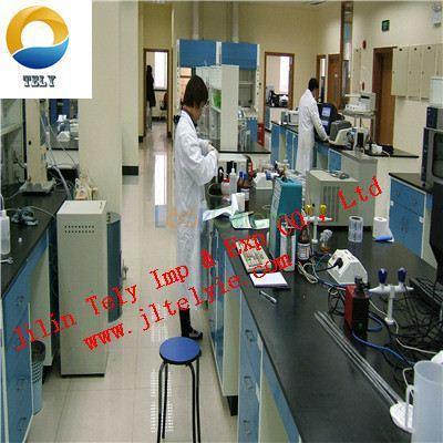 1,1'-Carbonyldiimidazole 98%  CAS NO.530-62-1