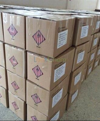 Supply high quality 2,2'-Azobisisobutyronitrile(78-67-1)