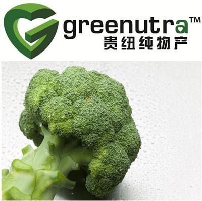Sulforaphane,Broccoli Extract Broccoli Seed Extract