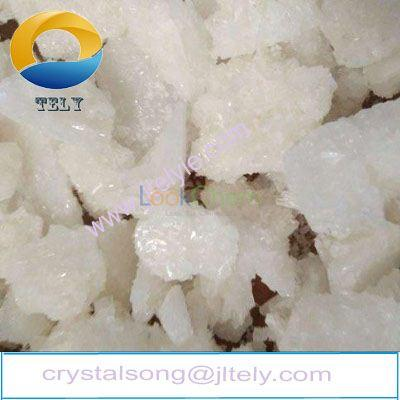 Prulifloxacin CAS NO.123447-62-1