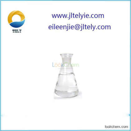 Ethyl nonanoate Superior purity Golden supplier