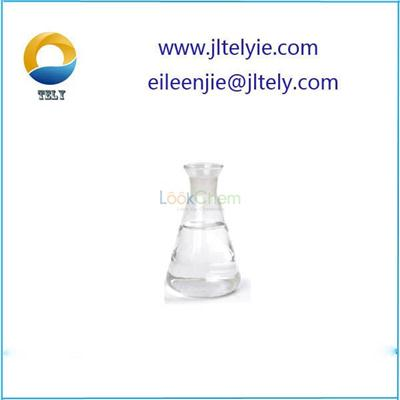 p-Anisaldehyde Superior purity Golden supplier