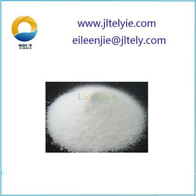 Dimethyl 2-propyl-1H-imidazole-4,5-dicarboxylate
