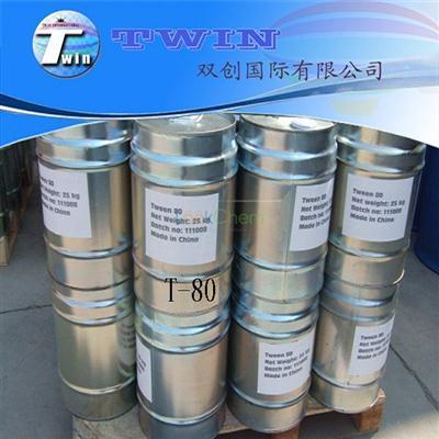 CAS.9005-65-6 Polysorbate 80 Food Grade & Industrial Grade Tween 80(9005-67-8)