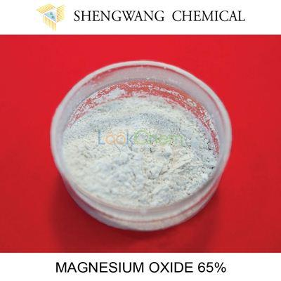 Magnesium Oxide  65%85% MGO