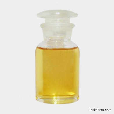 TIANFUCHEM: Citrus Oil