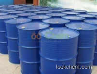 TIANFU-CHEM - Tetracycline hydrochloride