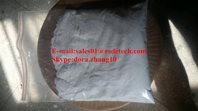 MMB-2201 supply,mmb2201(832231-92-2)