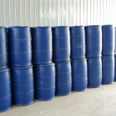 2-Hydroxyethyl methacrylate 98.5% Min