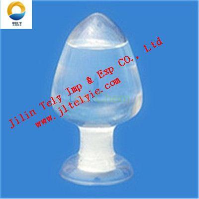 High purity Methyl chloroacetate 98% TOP1 supplier in China CAS NO.96-34-4