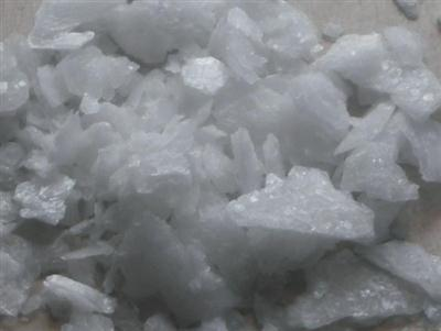 High quality and purity borneol(507-70-0)