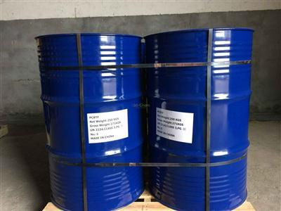 Best price/high quality 4-Methylpropiophenone/cas 5337-93-9