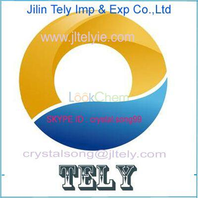 silica gel CAS NO.112926-00-8