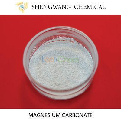 Magnesium Carbonate(10377-60-3)