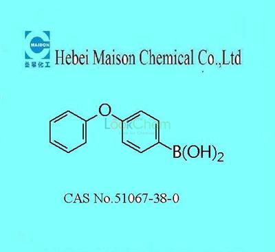 Ibrutinib 4-Phenxoybenzeneboronic acid(51067-38-0)