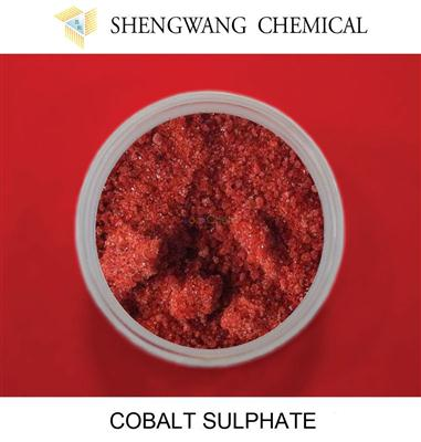 Cobalt sulfate 98% for metal surface cleaning