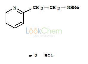 Betahistine dihydrochloride CAS NO.5579-84-0