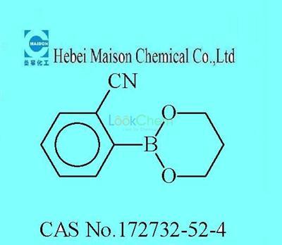 2-Cyanophenylboronic acid -1,3-propanediol ester(172732-52-4)