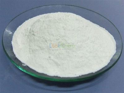 Terbium(III) oxide(12037-01-3)