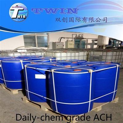 50% liquid cosmetic grade Aluminum Chlorohydrate(12042-91-0)