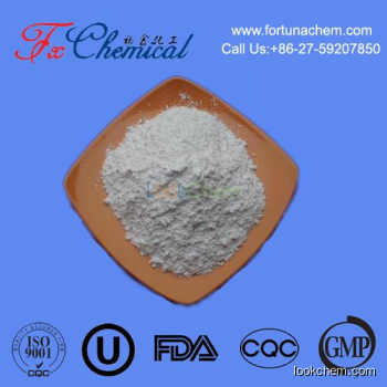 Manufacture low price high quality Androstenedione Cas 63-05-8 with fast delivery