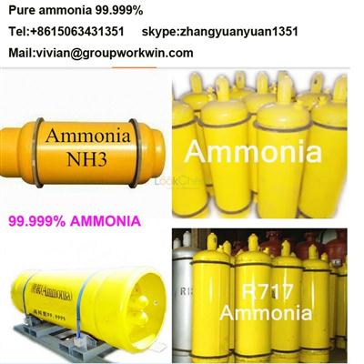 price ammonia water and ammonia gas nh3 factory supplier