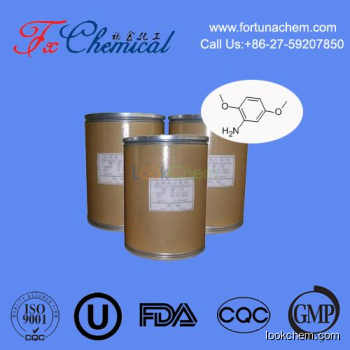 Manufacturer supply 2,5-Dimethoxyaniline CAS 102-56-7 with fast delivery