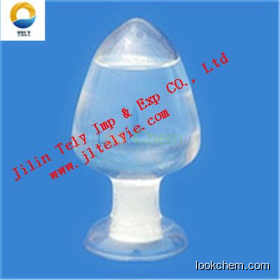 Dimethyl succinate CAS NO.106-65-0